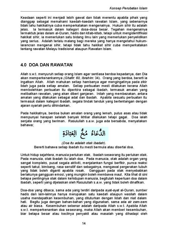 konsepperubatanislam_page_15